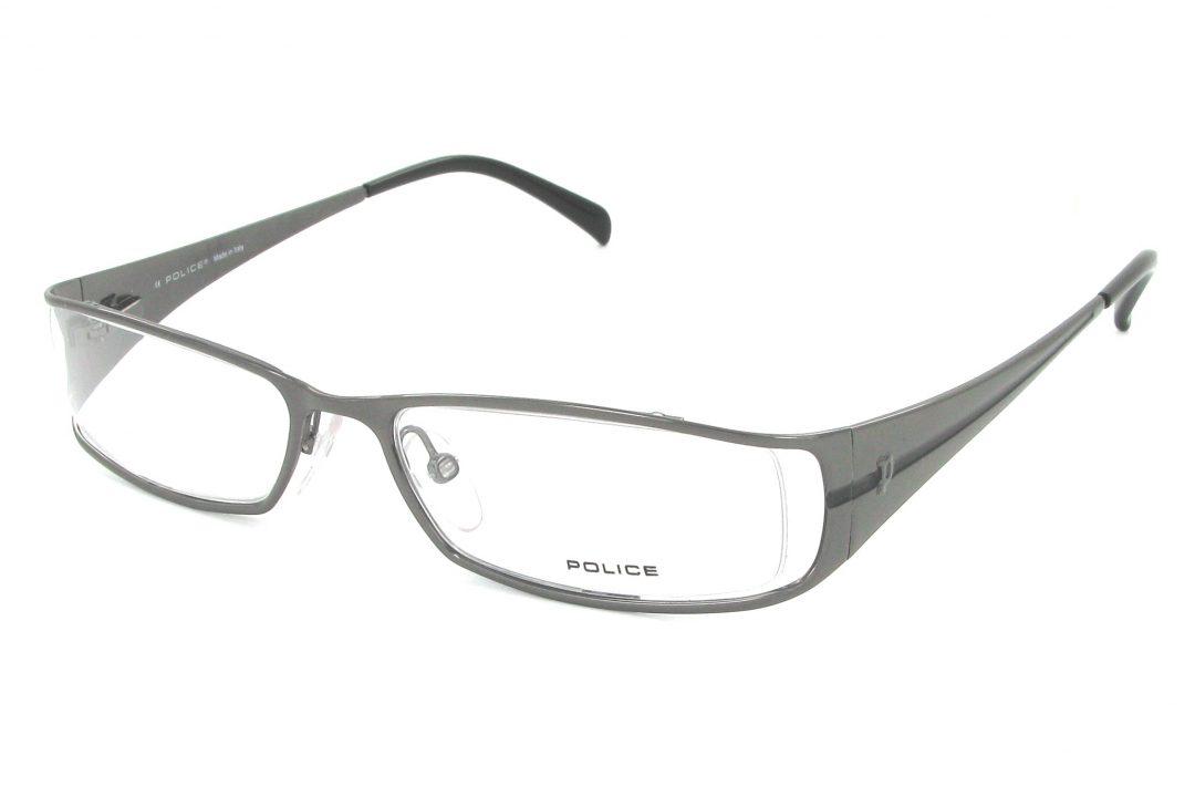 lunettes de vue quelle forme va avec votre visage. Black Bedroom Furniture Sets. Home Design Ideas